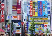 Viaggio-a-tokyo