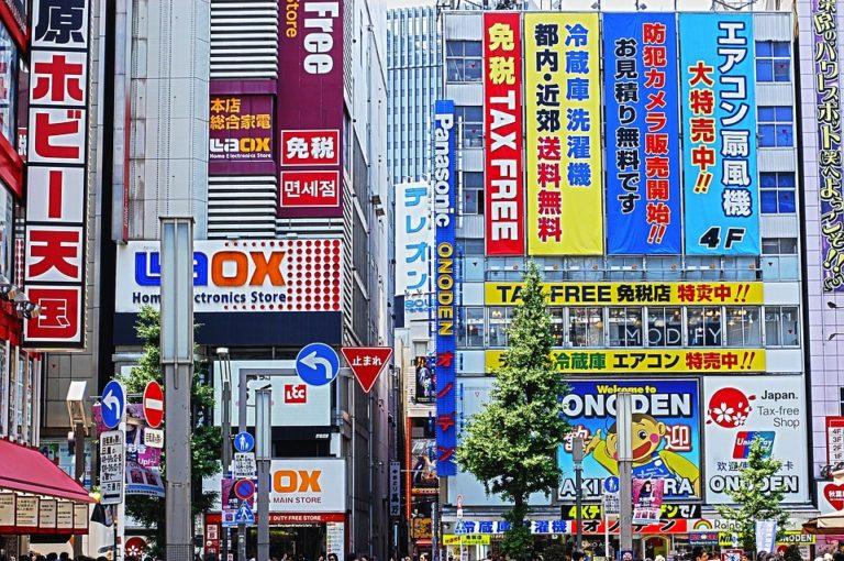 Tokyo: Guida Completa e informazioni utili prima di partire