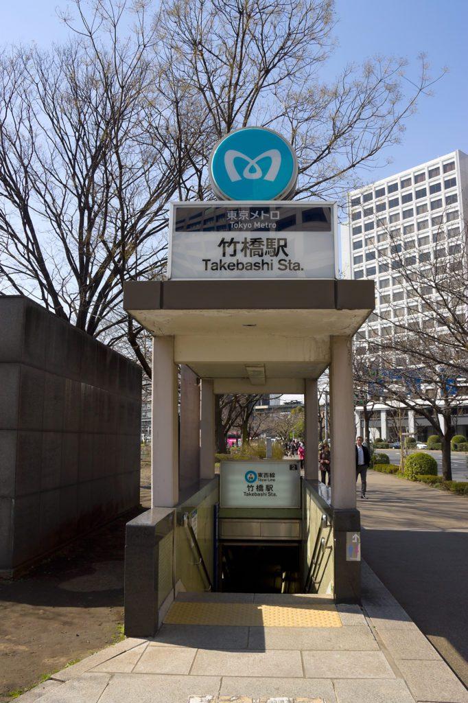 Stazione di Takebashi