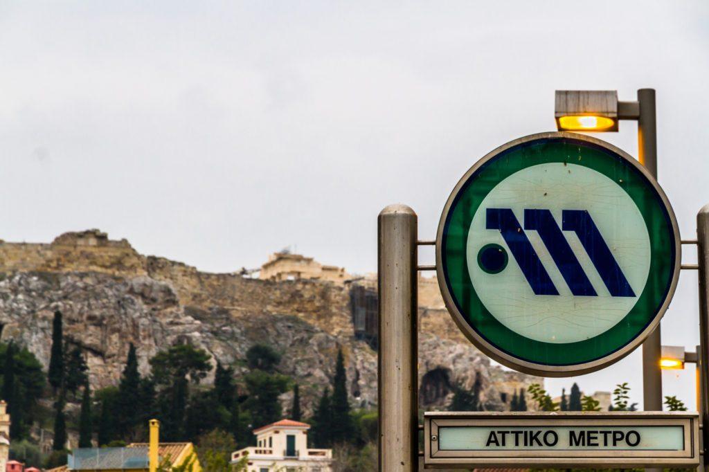 SImbolo Stazione della Metro di Atene