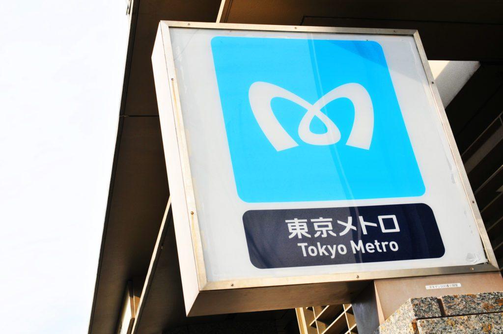 simbolo stazione metro tokyo