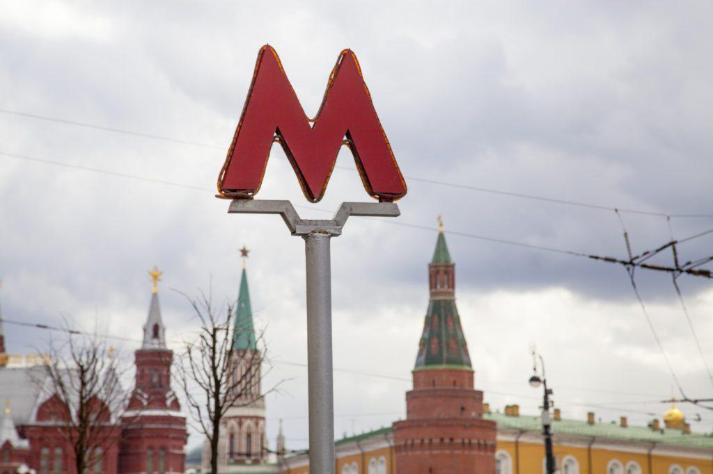 Mosca: simbolo della metro